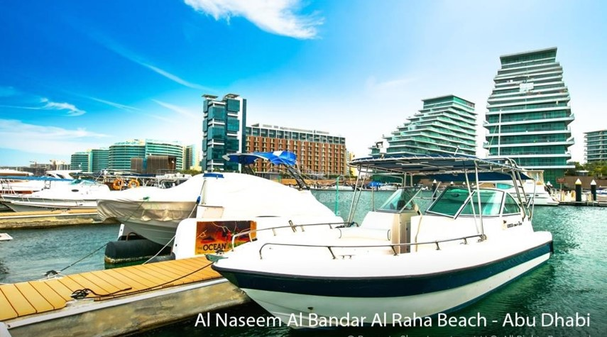 Community- 2 bedrooms with an  amazing view  in al bandar for sale