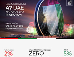 47th UAE National Day Promotion for Aldar Properties