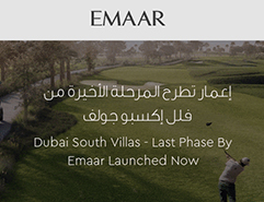 Emaar Launching Last Phase of Expo Golf Villas