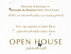 Invitation to discover the jewel of the jewels of Saadiyat