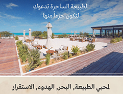 Exclusive offer for 3 days on Al Jurf lands and villas in Al Jurf Abu Dhabi from Thursday to Saturday