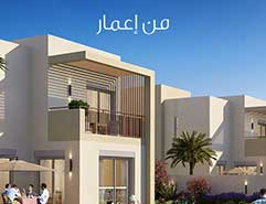 With Emaar, Just Book 10% And Move To Your Home