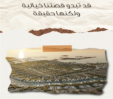 new land   Starting from 1 million dirhams   Delivery within a month   3 years service fee waiver